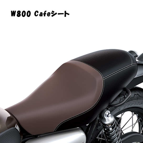 【在庫あり】KAWASAKI純正 99994-1235 カフェシート W800 2019年 W800 STREET/Cafe