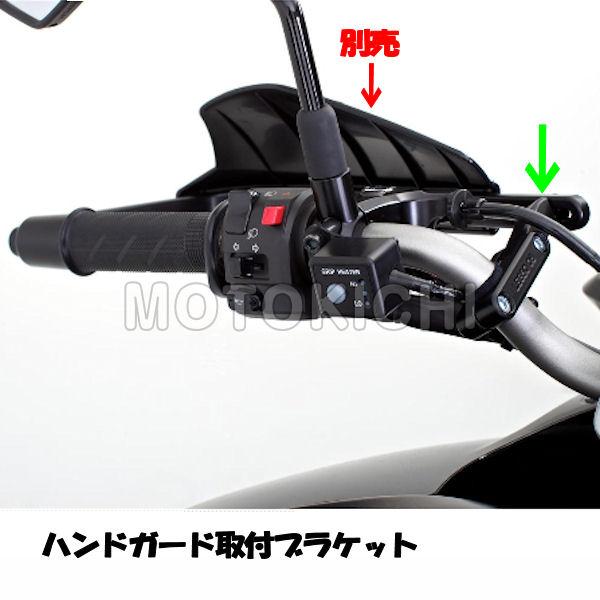 KAWASAKI純正 E217HGS0007A カワサキ ハンドガード取付ブラケット Versys