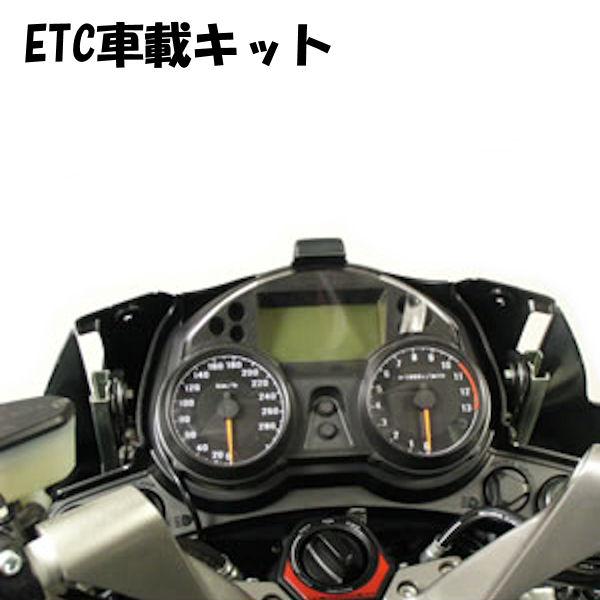 KAWASAKI純正 J99994-0588 カワサキ ETC車載キット 1400GTR