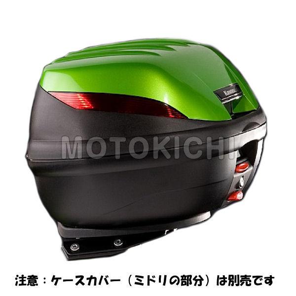 KAWASAKI純正 E232LUU0022 カワサキ トップケース(リアボックス)39L Ninja1000 '11~'16年