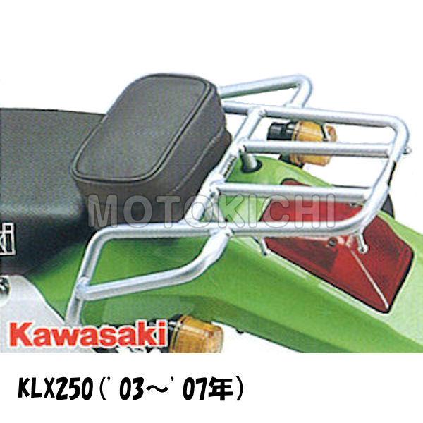 KAWASAKI純正 J2000-0011 カワサキ リア キャリア KLX250('03~'07年)