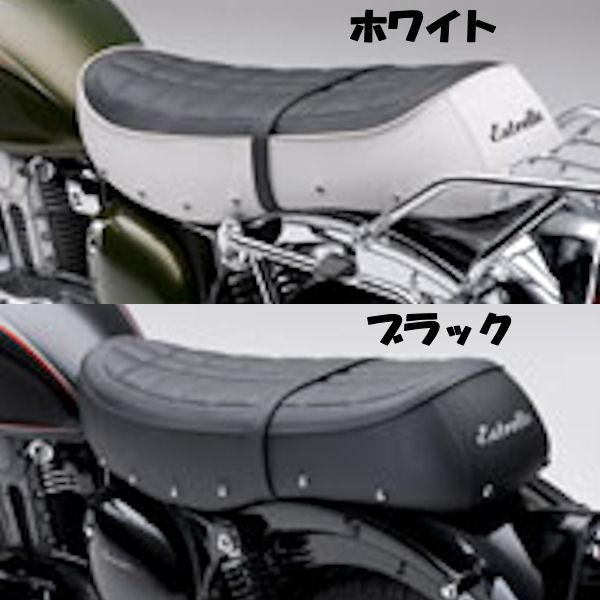Kawasaki純正 J53066-0403 カワサキ レトロシートキット エストレア ESTRELLA '14年モデル