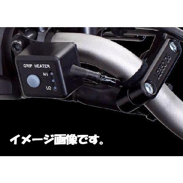 KAWASAKI純正 J99994-0328 カワサキ グリップヒーター Versys