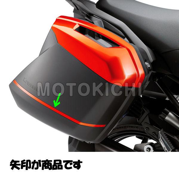 KAWASAKI純正 カワサキ J99994-0423-15TA パニアケース ストライプ オレンジ Versys1000 '15年