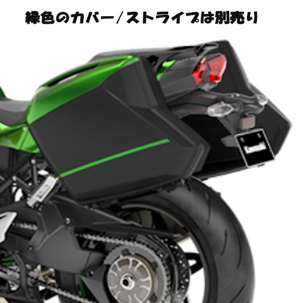 <title>パニアケース カワサキ セール価格 KAWASAKI純正 J99994-0922 左右セット Ninja H2-SX H2-SX-SE</title>