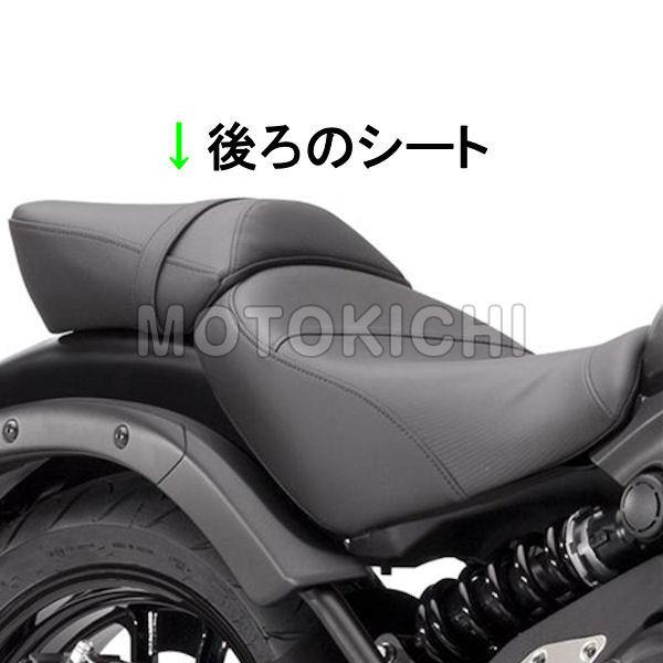 KAWASAKI純正 K53001-252C リア コンフォートシート VULCAN S
