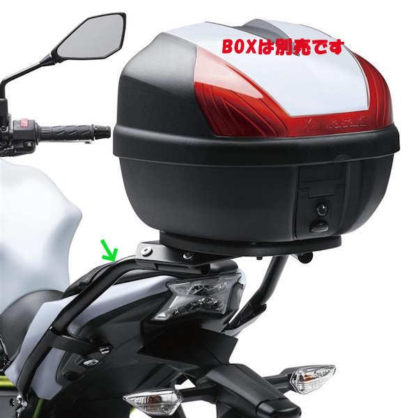 KAWASAKI純正 99994-0799 カワサキ トップケースブラケット Ninja650 Z650 '20年~