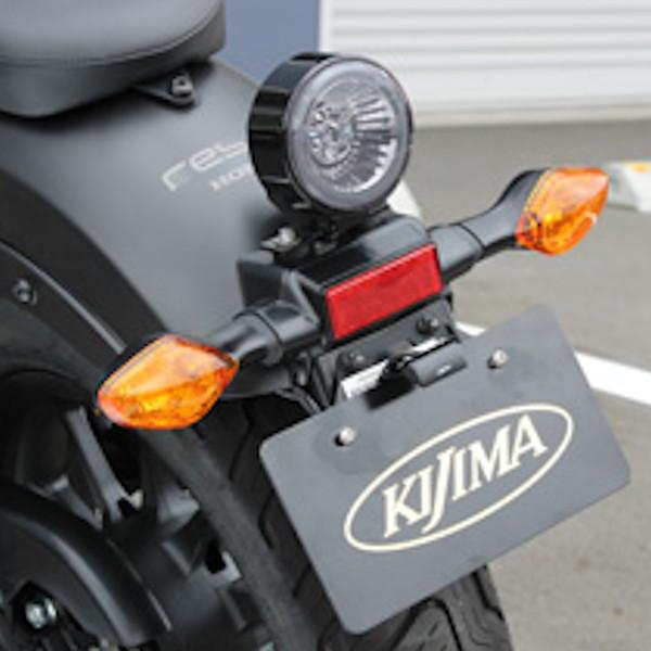 キジマ KIJIMA 218-4015 LEDテールランプキット セミスモーク ライセンスランプ付 HONDA Rebel250/500