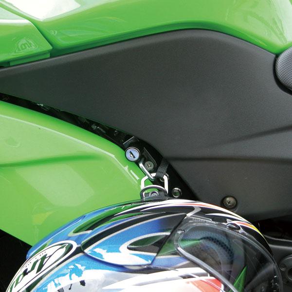 Motokichi 303 1517 Kijima Kijima Helmet Lock Black Ninja250r