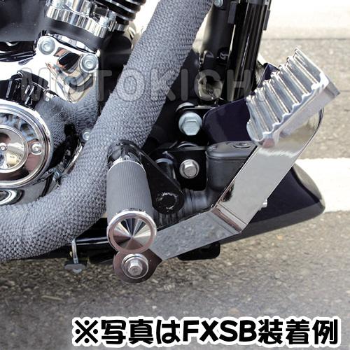 キジマ KIJIMA HD-05358 ステップバックキット ハーレー FXST,FXSCW/C,FXSB