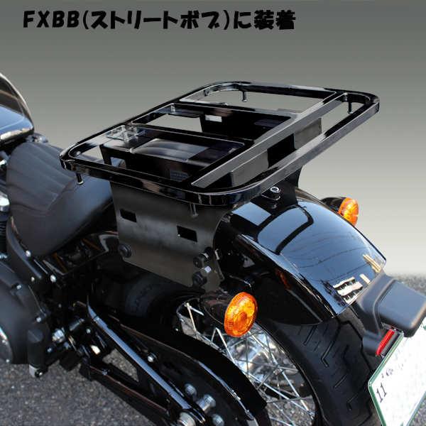 キジマ KIJIMA HD-08300 ツーリングキャリア ブラック ソフテイルモデル 2018年~ FXDE FLSL FXBB FXLR