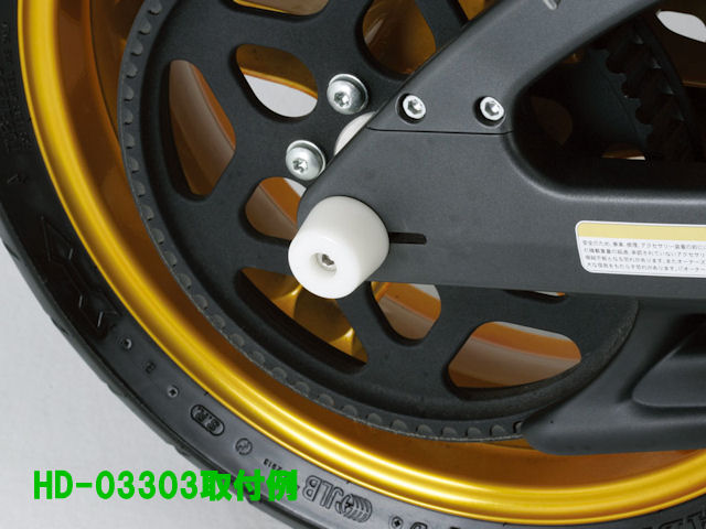 キジマ KIJIMA HD-03301 アクスルシャフトスライダー フロント用ホワイト ハーレー Buell XBシリーズ