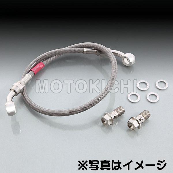 キタコ KITACO 773-1433200 スーパーテフロン ステンメッシュ ブレーキホース SET CBR125R