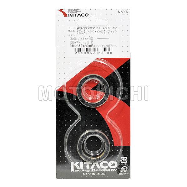 郵送可 配送方法変更要 キタコ KITACO 963-2000004 XS-04 XS-4 90等 エキゾーストマフラーガスケット GAG 新作続 春の新作 バーディー50 80 スズキ 2個セット