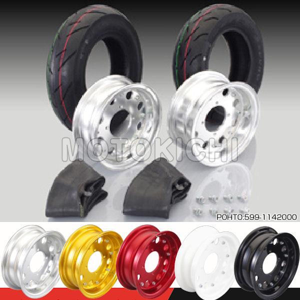 キタコ KITACO モンキー 8インチホイール タイヤ チューブセット 599-1142300:ホワイト 599-1142400:ブラック