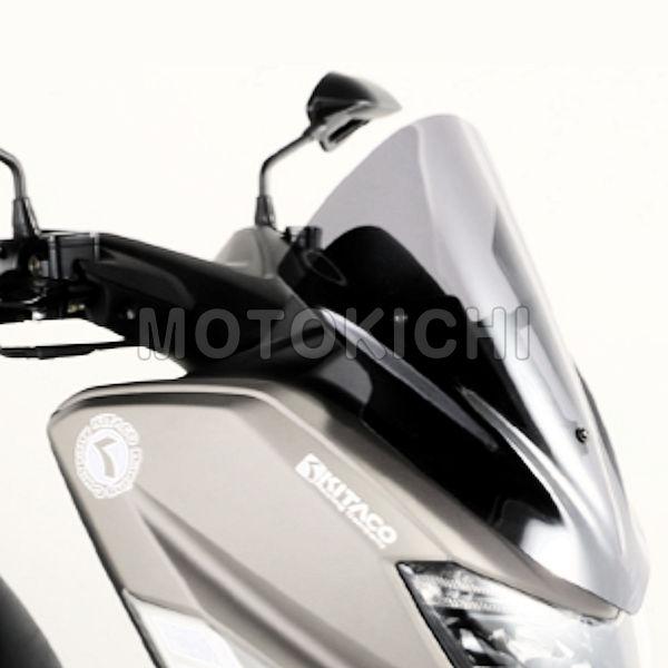 キタコ KITACO 670-0200100 エアロスクリーン スモーク YAMAHA NMAX(2DS全車種) N-MAX 高さ460mm×幅325mm