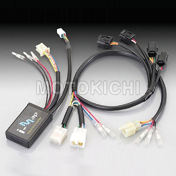 763-1432110 キタコ KITACO I-MAP カプラーオンセット インジェクションコントロールユニット Ver.2 FIコントローラー + ハーネス ホンダ GROM グロム