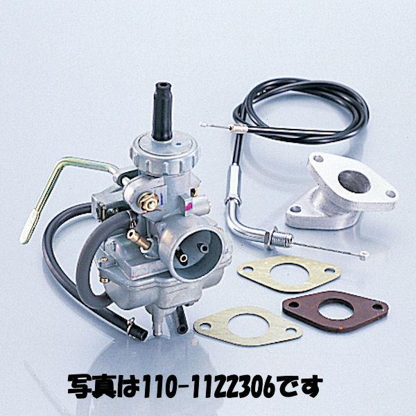 ビッグキャブキット APE50 XR50モタード 110-1122346 ケイヒン PC20 ノーマルシリンダー用