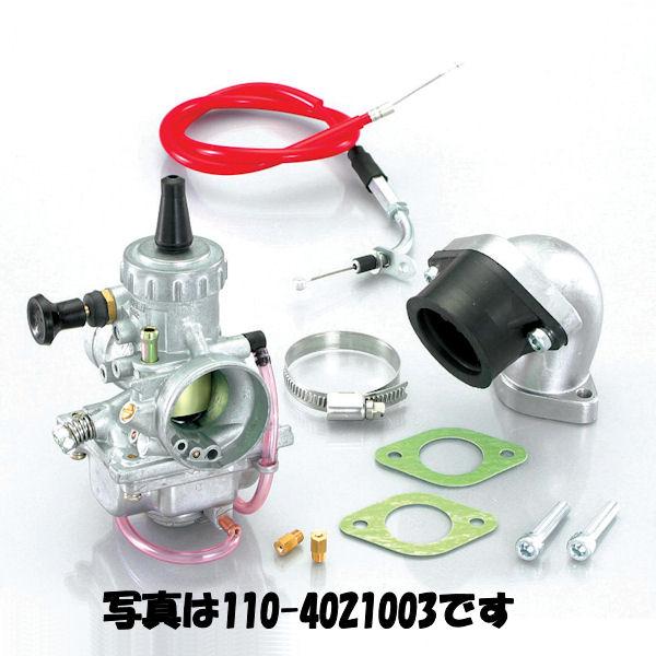 キタコ KITACO 110-4021003 ビッグキャブキット ミクニ VM26 ノーマルシリンダーヘッド用 カワサキ KSR110