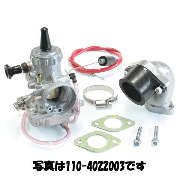 キタコ KITACO 110-4022003 ビッグキャブキット ミクニ VM26 ノーマルシリンダーヘッド用 カワサキ KLX110