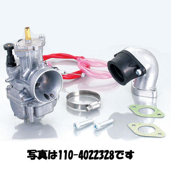 キタコ KITACO 110-4022738 ビッグキャブキット ケイヒン PWK28M ULTRA-SEヘッド用 カワサキ KLX110