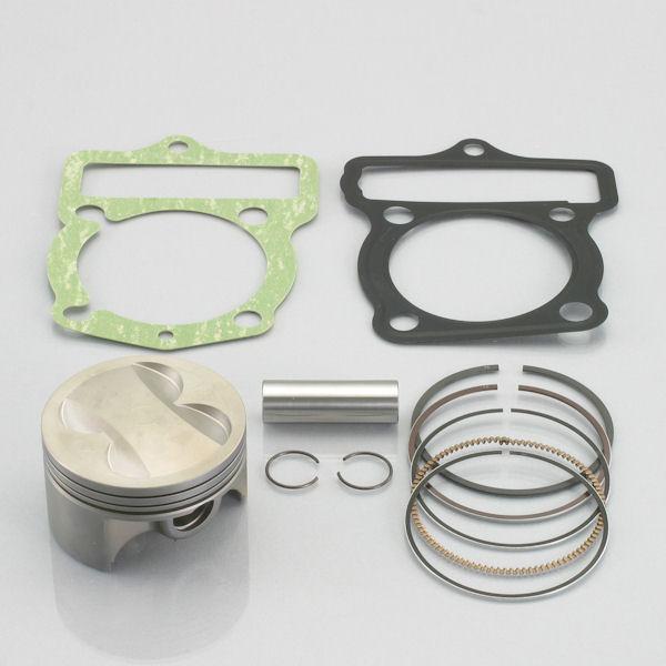キタコ KITACO 350-1413880 ピストンキット 125cc DOHC 鍛造ピストン3R ホンダ APE100/-D XR100モタード XR100R CRF100F