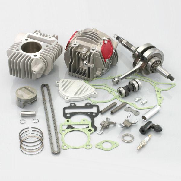 キタコ KITACO 215-4021920 ボアアップキット 125cc ULTRA-SE 4V カワサキ KSR110 KLX110