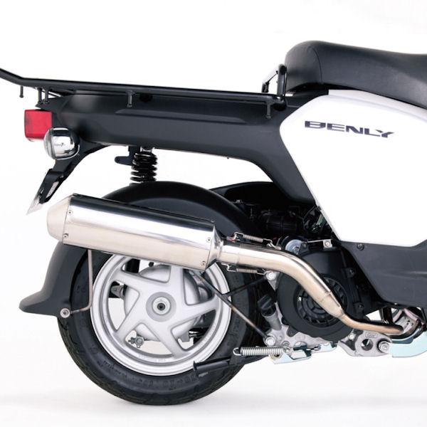 キタコ KITACO 543-1150680 テーパーエンドアップステンレスマフラー ホンダ ベンリィ50/プロ