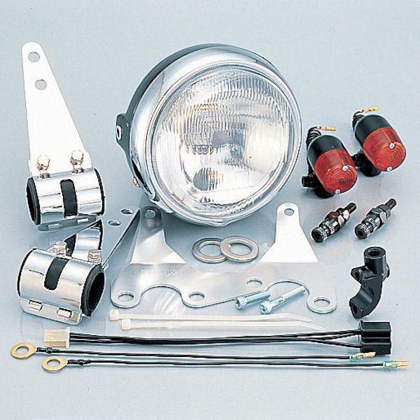 キタコ KITACO 810-1082210 ネイキッド マルチヘッドライトキット ヘッドライト/丸ミニウインカー付 ホンダ NS-1