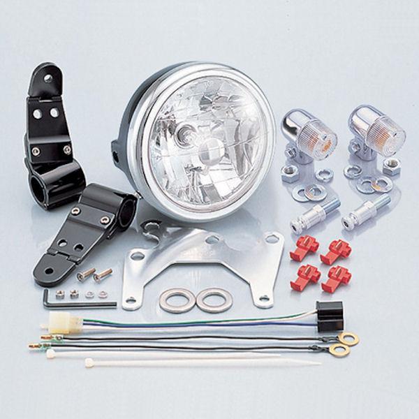 キタコ KITACO 810-1074410 ネイキッド マルチヘッドライトキット ヘッドライト/丸ミニウインカー付 ホンダ NSR50
