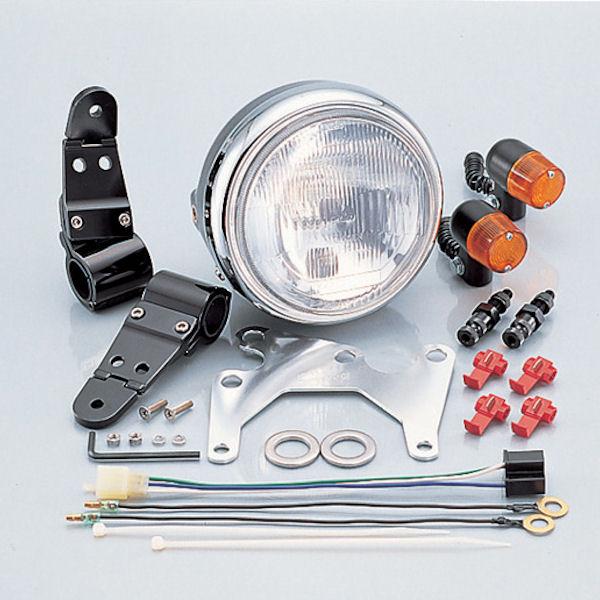 キタコ KITACO 810-1074210 ネイキッド マルチヘッドライトキット ヘッドライト/丸ミニウインカー付 ホンダ NSR50