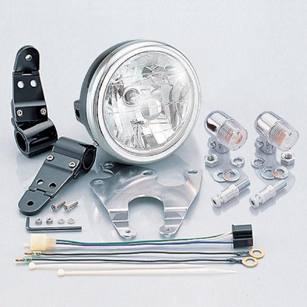 キタコ KITACO 810-1081410 ネイキッド マルチヘッドライトキット ヘッドライト/丸ミニウインカー付 ホンダ NSR50