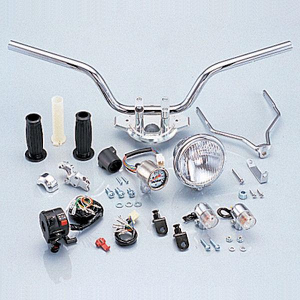 キタコ KITACO 618-1116030 アップハンドル&トップブリッジ&140Kmメーター フルキット ホンダ リトルカブ