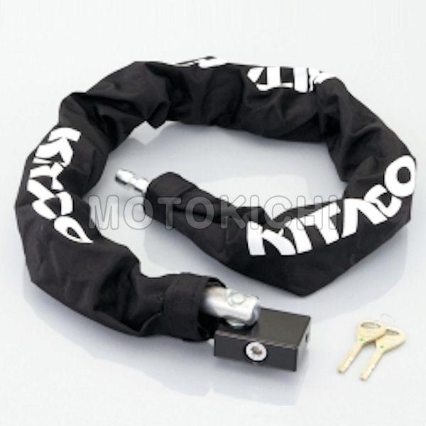 キタコ KITACO 880-0817100 ウルトラロボットアームロック HDR-LIGHT2010 チェーンロック 全長950mm 汎用