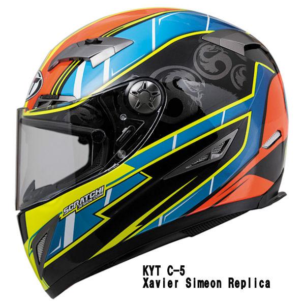 KYT C-5 Simeon フルフェイスヘルメット Xavier Simeon Replica