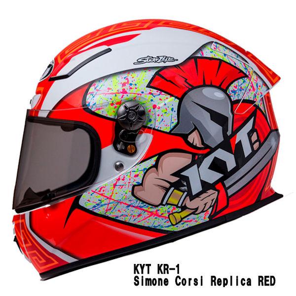 KYT KR-1 Corsi フルフェイスヘルメット Simone Corsi Replica RED