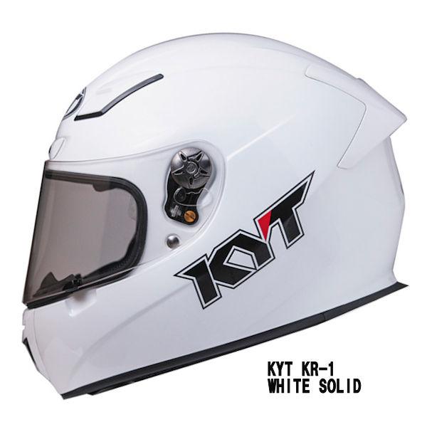 贈与 KYT KR1 ホワイトソリッド KR-1 WHITE フルフェイスヘルメット 公式サイト SOLID