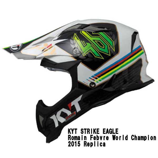 KYT STRIKE EAGLE Romain World Champion 2015 モトクロスヘルメット ロマン・フェーブル