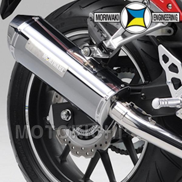 MORIWAKI (モリワキ) 01810-6N1N4-00 MX BP スリップオンマフラー CBR400R CB400F 400X 旧品番:01810-6N1K6-00