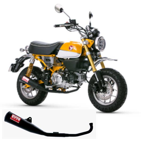 モリワキ 01810-H01R2-00 フルエキマフラー MEGAPHONE BLACKf or Honda Monkey125