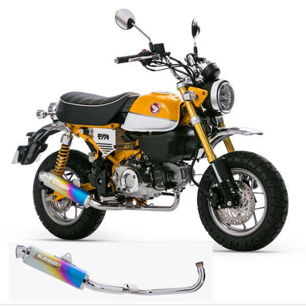 モリワキ 01810-L31R2-00 フルエキマフラー ZERO ANO for Honda Monkey125