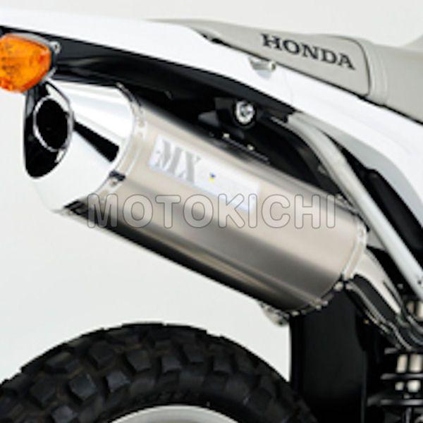 モリワキ MORIWAKI 01810-LJ1J6-00 スリップオンマフラー MX WT S/O HONDA CRF250L 12年~