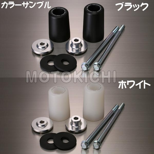 MORIWAKI (モリワキ) スキッドパッド STREET CBR600RR 05030-211L0-00:BLACK 05030-201L0-00:WHITE スキッドパッド