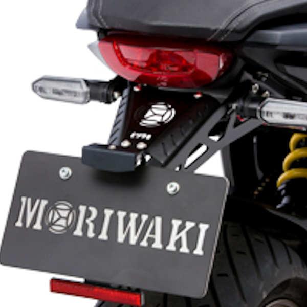 モリワキ MORIWAKI 08010-201R7-00 フェンダーレスキット ブラック CBR650R CB650R