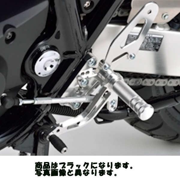 モリワキ MORIWAKI 05060-2B1M0-00 バックステップキット ブラック HONDA CB1300SF/SB 03年~'18年