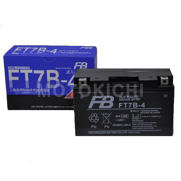 FT7B-4 古河電池 バッテリー FTシリーズ