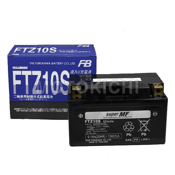 FTZ7S 古河電池 バッテリー FTシリーズ
