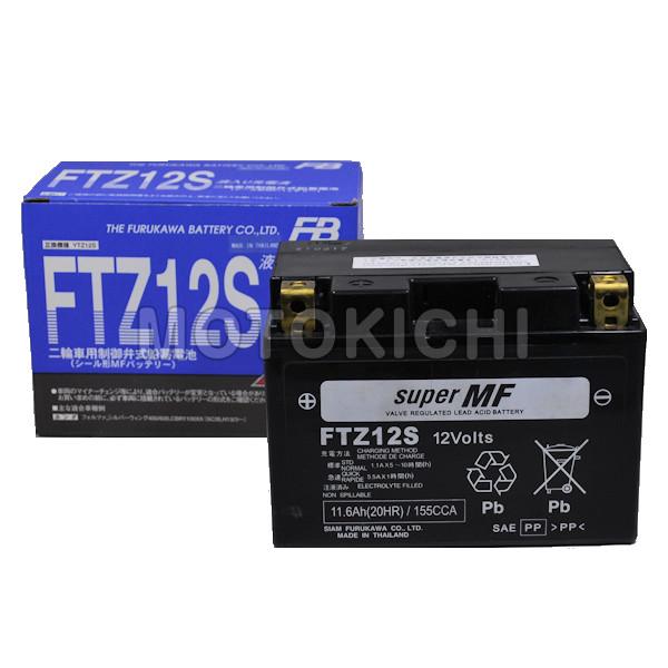 【あす楽対応】 FTZ12S 古河電池 バッテリー FTシリーズ