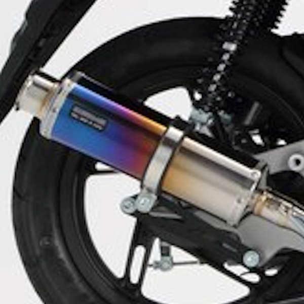 BEAMS G165-09-000 SS300 チタンSP フルエキゾーストマフラー PCX125 '14年~