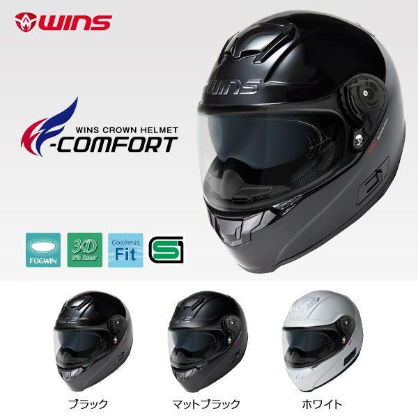 WINS FF-COMFORT インナーバイザー付き フルフェイスヘルメット